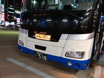 夜行高速バス乗車記 愛知⇔島根編...